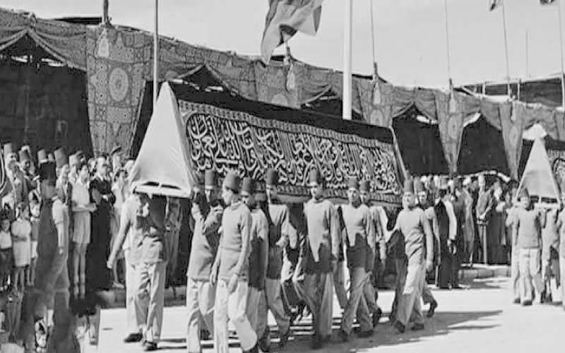 الاحتفال بخروج كسوة الكعبة إلى السعودية عام 1937