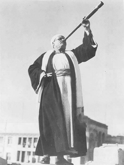 يوم الرؤية.. رمضان 1934