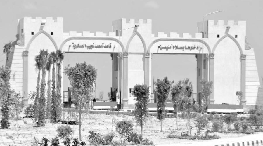 قاعدة محمد نجيب العسكرية أكبر قاعدة عسكرية فى أفريقيا والشرق الأوسط