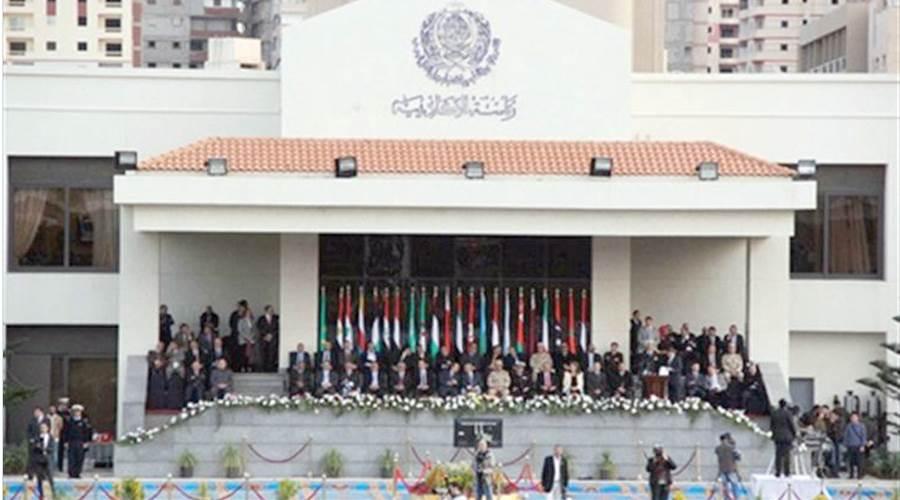 أحد احتفالات الأكاديمية العربية للعلوم والتكنولوجيا والنقل البحري