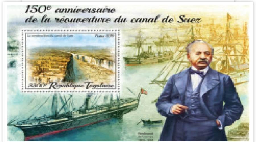 طابع فرنسى بصورة ديليسبس بمناسبة مرور 150 سنة على افتتاح القناة