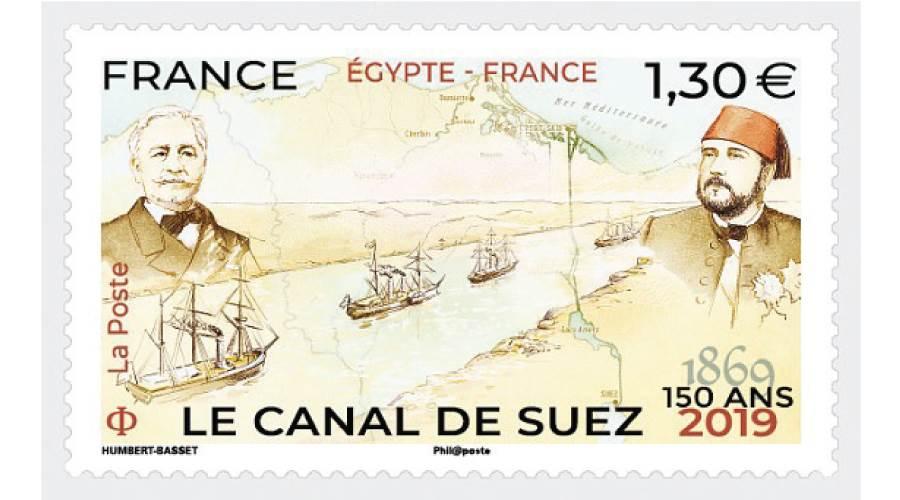 طابع فرنسى بمناسبة مرور 150 سنة على افتتاح القناة