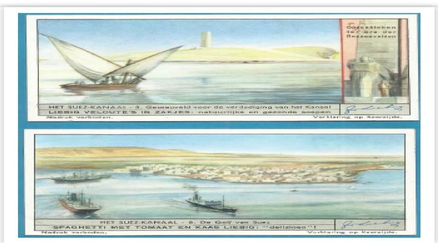 طوابع فرنسية تحتفى بافتتاح القناة 1869