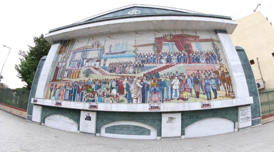 جدارية تصور احتفال افتتاح قناة السويس