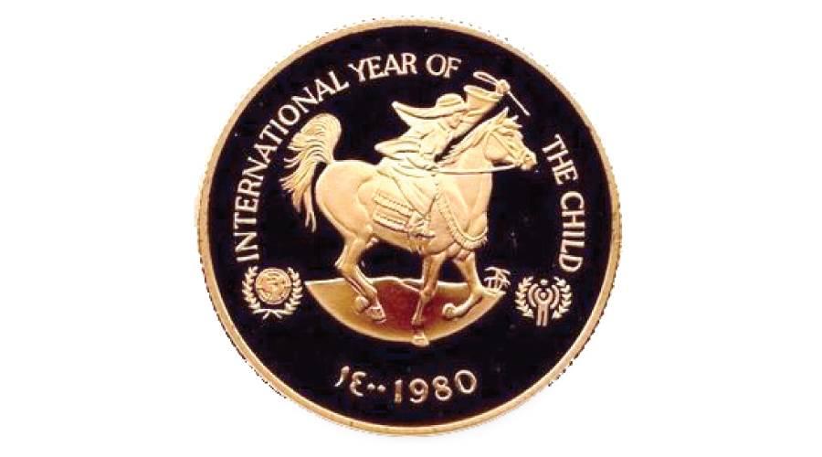 الإمارات  العربية المتحدة عملة تذكارية 750 درهماً عام 1980