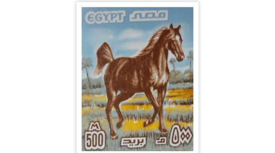 طابع بريد مصرى