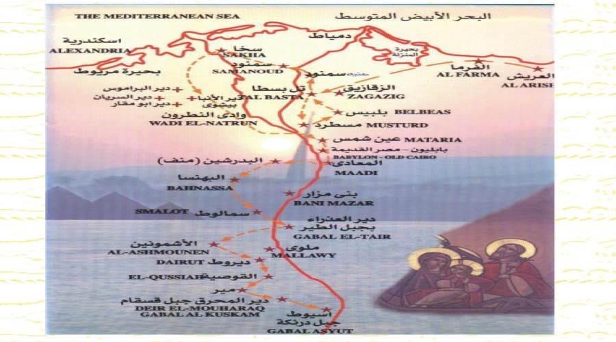 خريطة رحلة العائلة المقدسة