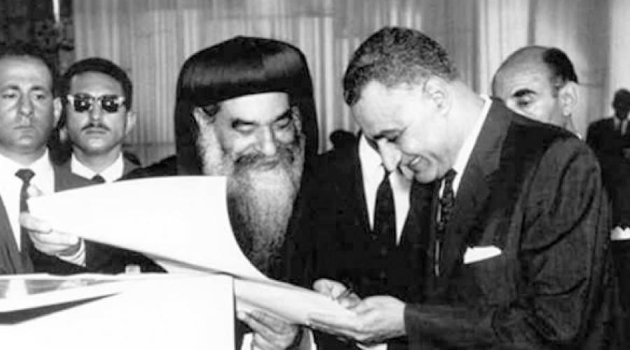 البابا كيرلس مع الرئيس عبدالناصر