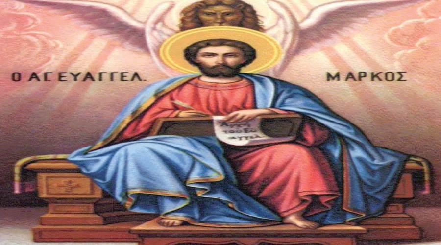 القديس مار مرقس